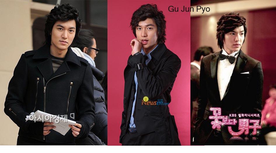 gu-jun-pyo1.jpg